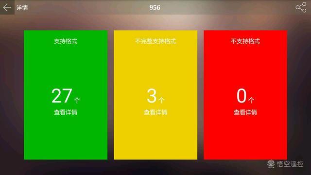 小米盒子3s评测首发 Word米 很是前卫一般人受不鸟