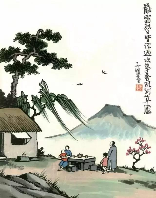 国画老松树图片