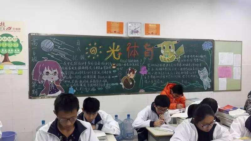 中部举行 阳光体育与健康中国 黑板报评比活动