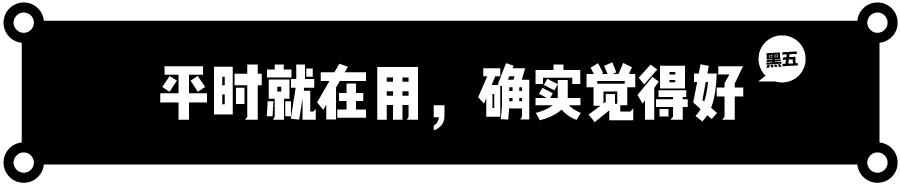 时尚 正文  相中一双原件两千现价699rmb的 ninewest玖熙 正要下单的