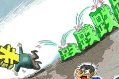 """央妈""""快来救救人民币这个傻孩子,快要破""""7""""了"""