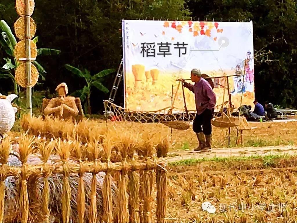 稻草编织的艺术形式构成的美丽童话世界,其中很多作品都是从化的中小