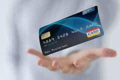 这四类人,最容易成功申请信用卡!