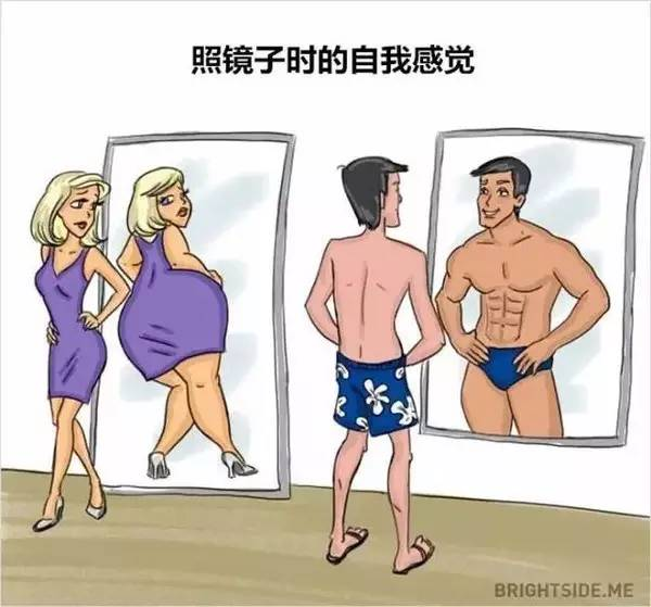 两性关系中,为什么吃亏的总是女人?