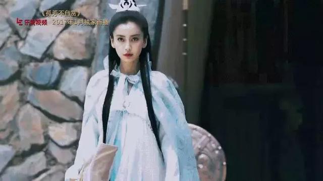 杨颖洗澡全光视频