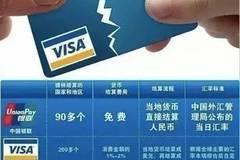央行叫停,这种银行卡将取消!亲们,赶紧翻钱包看下!