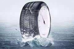 7℃,您知道您的轮胎会怎样?