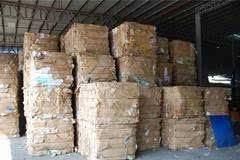 惊天消息!|废纸收购价狂跌,纸价上涨或被终结!