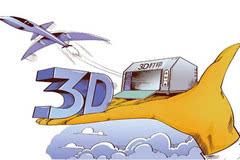 3D打印为中国制造业注入新动能