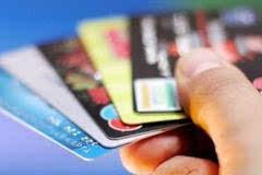 白户三无人员信用卡申请难,信用卡额度低怎么办?