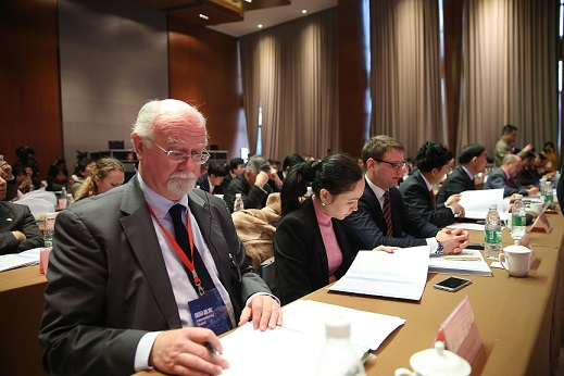 2016品牌农业发展国际研讨会北京召开