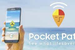 这款AR应用让你以救生员的视角,安全畅玩海滩