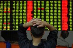 利好消息:沪天化 吉林敖东 宜华健康 中国铁建