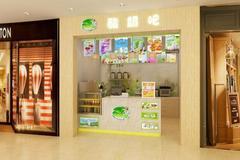 对开酸奶吧加盟店如何避免误导所遵循的5个方面