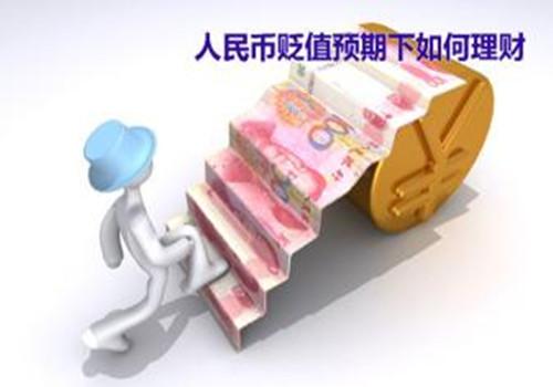 人民币再度贬值, 谁知背后真正原因?