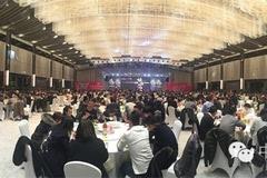 """汽车后市场大party,直击""""迪威之夜""""千人晚宴"""