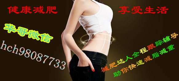 糖果比男人更容易减肥,你信?-搜狐怎么样减肥女人压片图片