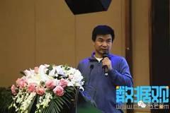 天数科技CTO胡世亮:开放数据有利社会发展和促进创新(附PPT)