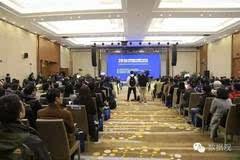 2016首届南京大数据产业年会暨大数据发展高峰论坛举行