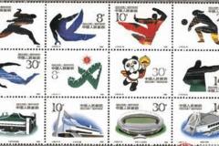 收藏奥运会邮票