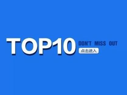 11.21-11.27,卡塞尔牛郎组全球体育营销TOP10
