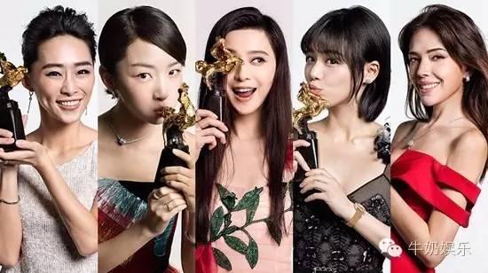 女主角生蛋_娱乐 正文  上一届的金马奖最佳女主角,最终赢家是林嘉欣.