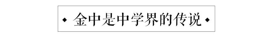 我的母校 - 霁日风光 - wxm46720 的博客