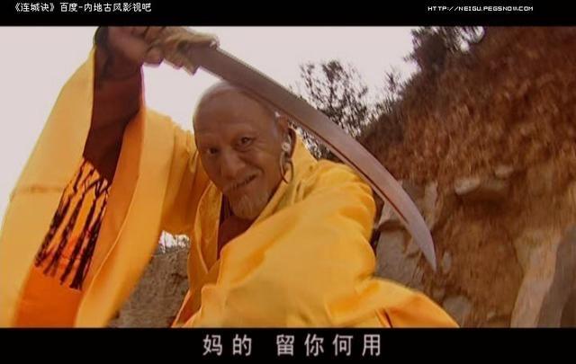 功夫不输李连杰成龙的金牌大反派,中毒导致没头发图片
