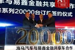 """一次性接到订单20000台,这款""""百万车型""""又一次震惊中国"""
