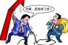 利好消息:伊利股份 格力电器  万科A 中国建筑