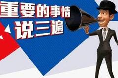 华昌达(300278)超级主力遭曝光,称洗盘过后拉涨