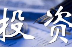 短线暴涨K线选股法(一)