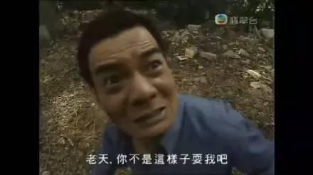 【保存一下】TVB表情好太笑了!a开心图你的关于竟然表情包我不理使图片