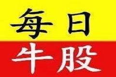 四川路桥(600039)超级主力曝光,利好消息泄露了