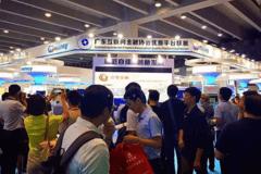 2017第十八届广州金融博览会--让你资产轻松升值