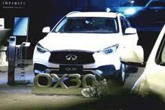敢爱前行 全新QX30苏州上市发布会完美呈现