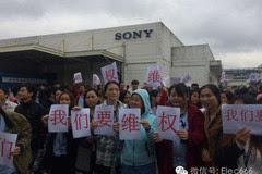 索尼带着100亿和小姨子跑了?出售广州工厂引发大罢工