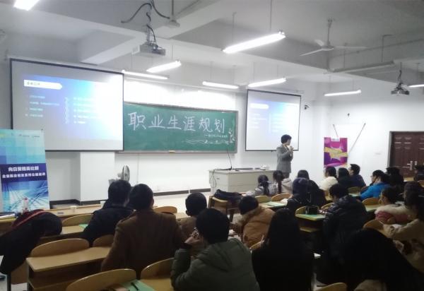 <b>向日葵精英社群全省大学生就业创业公益巡讲——金陵科技学院站</b>