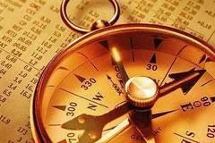 """高盛预告:2017 年将现""""高成长,高风险,略高回报""""十大""""惊""""奇经济现象"""