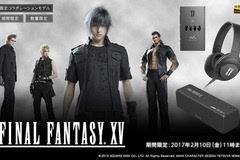 索尼在日本推出《最终幻想 15》限定版 Walkman、耳机以及音响