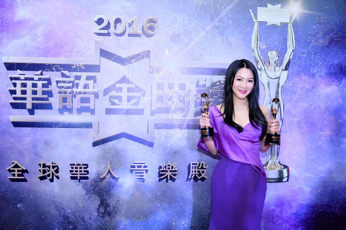 2016华语金曲奖陈宝欣获得奖项实至名归