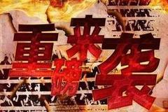上海家化600315利好消息突袭 ,后势必将暴涨连连