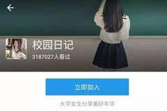 """支付宝新功能惊现""""大尺度""""引发网友争议"""
