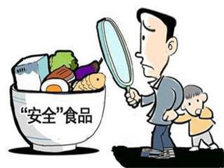 """好地猫豆香锅巴食品抽检酸价过氧化值超标不合格"""""""