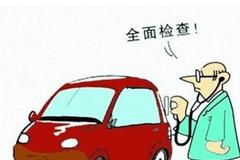 为什么汽车排气管滴水?