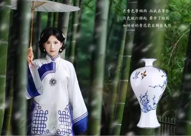 青花瓷歌词(节选)-英文版 青花瓷