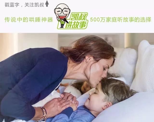 """育儿经:巧用""""九个一"""",让宝宝实现自主入睡"""