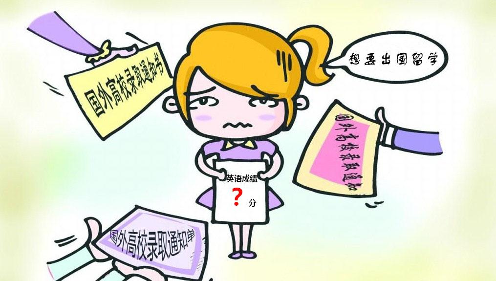 即日起英语口语和写作可以免费学了!