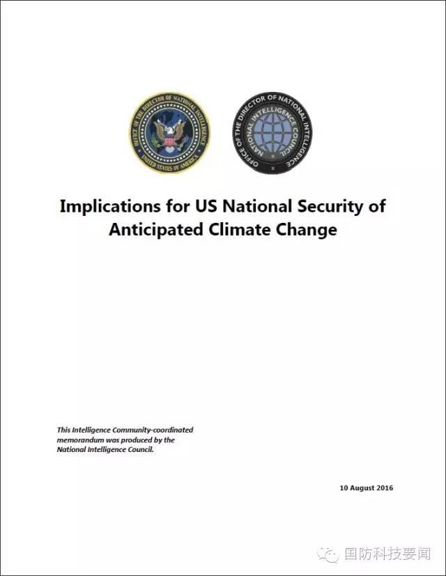 五角大楼:美国防战略2020财年在四大领域增加投入