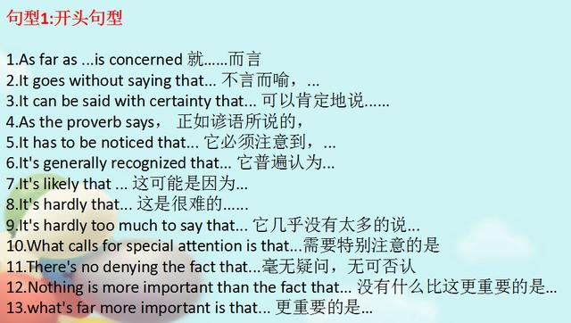 英语作文快乐